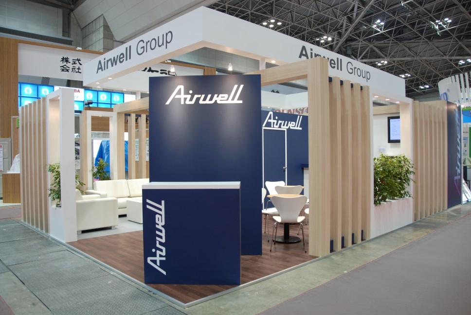 Airwell1